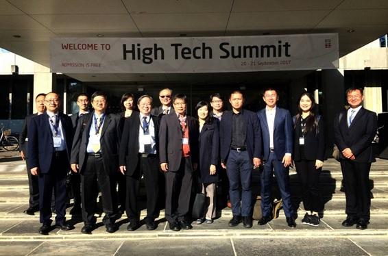 參觀 2017 Danish High Tech Summit 丹麥科技峰會展覽