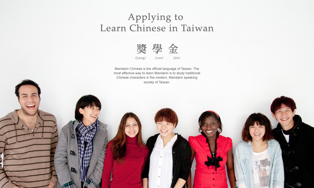 (Image from studyintaiwan.org)