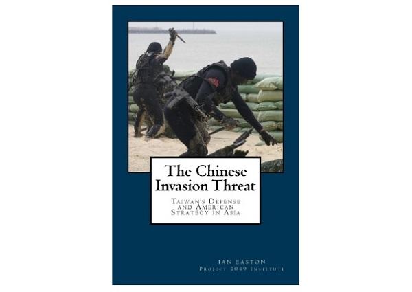 Ian Easton's book (Screen capture from Amazon)