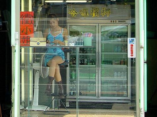 Taiwanese farmers balk at betel nut subsidies | Taiwan News