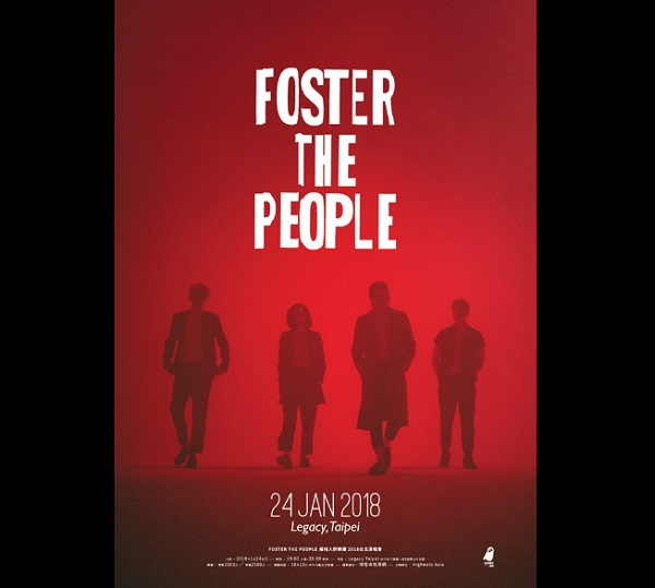 Foster the People (Screen Capture of Highnote Asia's Facebook: https://goo.gl/4TLNA3)