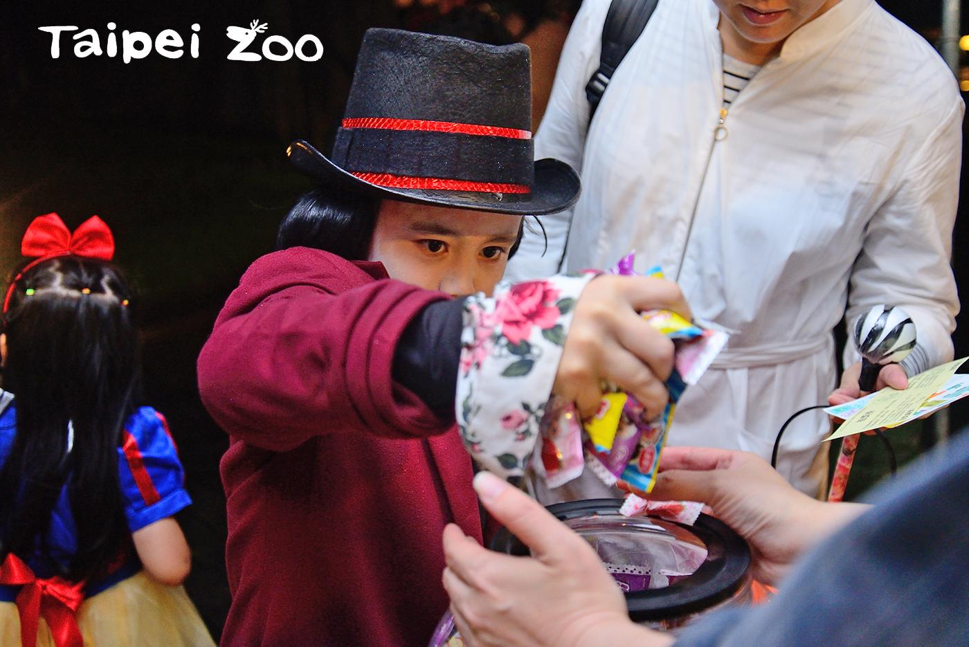 Photo provenant de Taipei Zoo