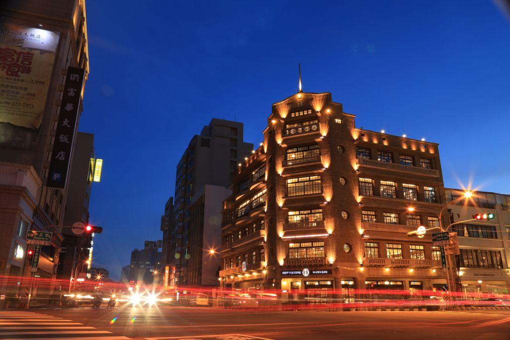 Hayashi Department Store.