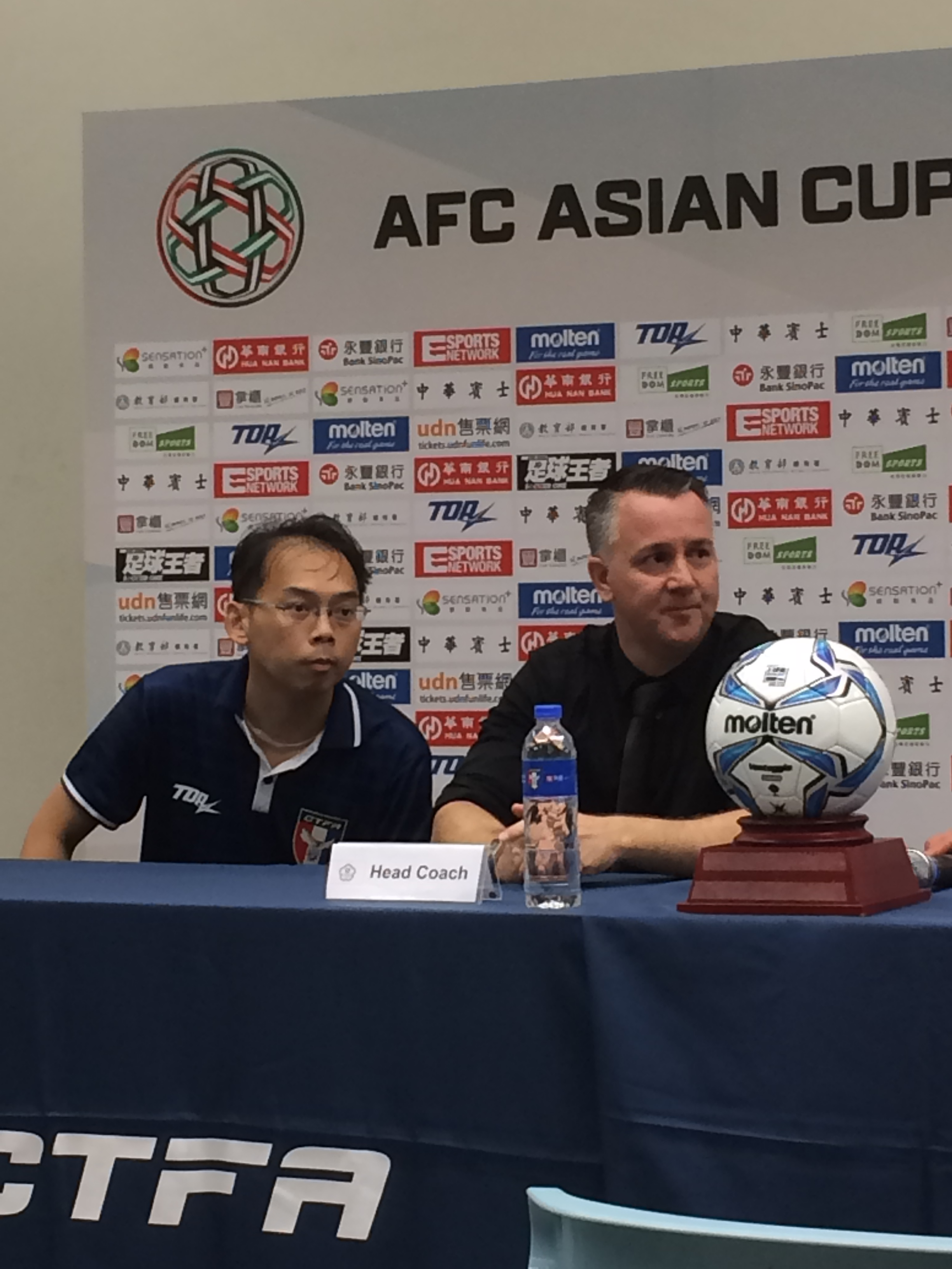 Match Report – AFC Asian Cup Qualifiers – Taiwan 2-1 Bahrain