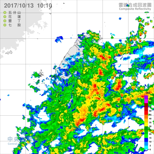 Central Weather Bureau map of precipitation over Taiwan.