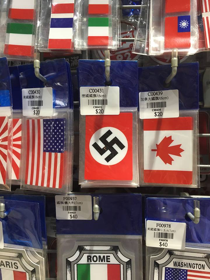 Nazi stickers for sale in Taiwan (photo from Xinzhu Baoliao Gongshe Facebook page).