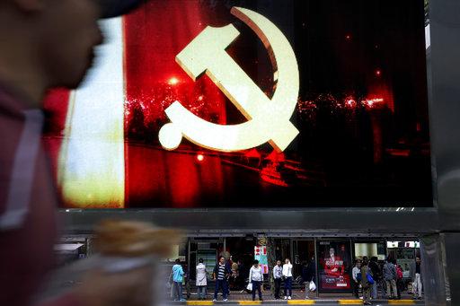 中共十九大倒數3天 北京草木皆兵 超市刀具全部下架