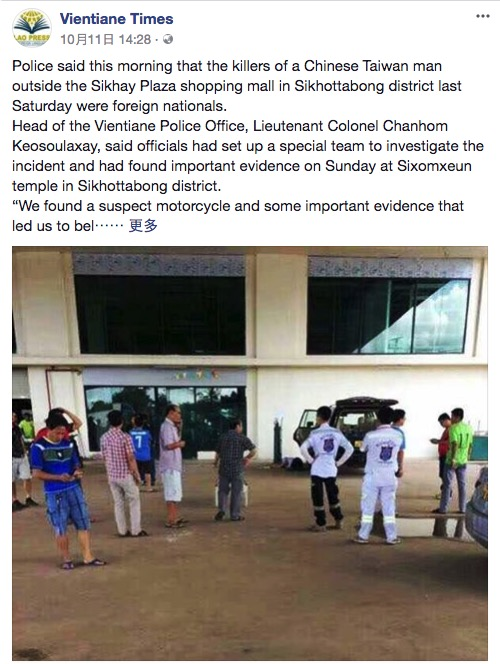 Police looking for 2 foreigners in killing of Taiwanese businessman in Laos (photo from Vientiane Times Facebook page).