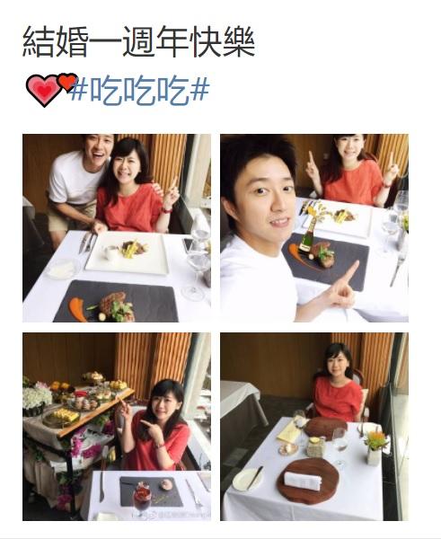 兩人在九月份慶祝結婚滿周年。翻攝江宏傑微博