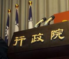 政院:ODA不是外交援助 非千億黑洞