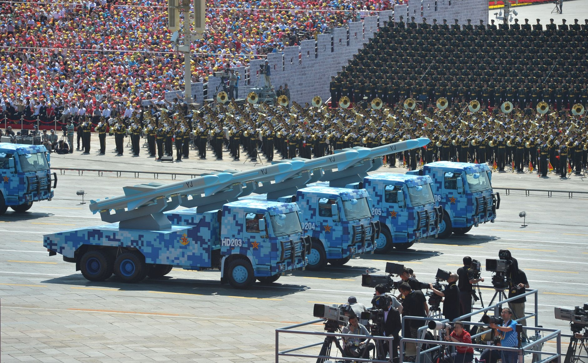 Military parade marking 70th anniversary of the end of WWII.