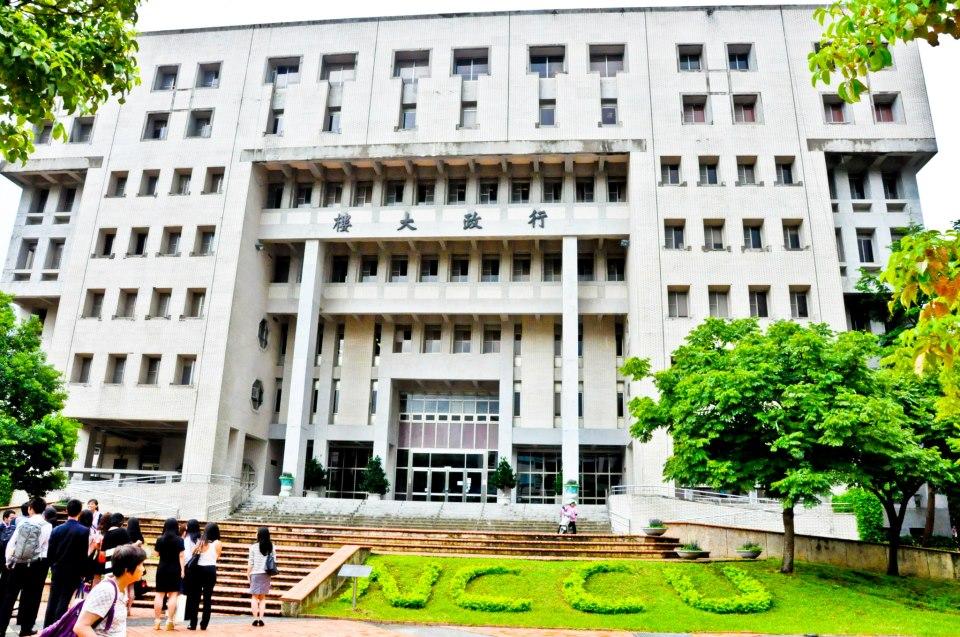 Chengchi University administrative building.