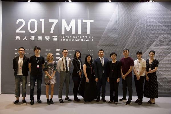 (Photo courtesy Art Taipei 2017)