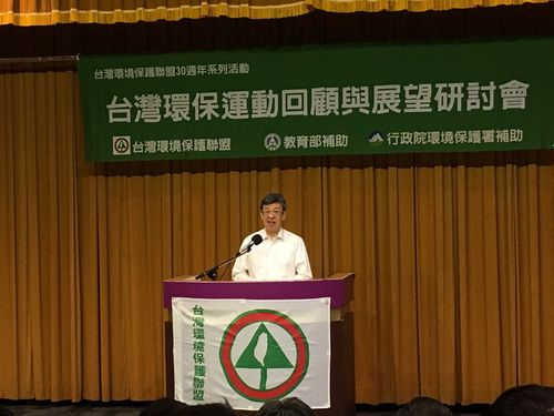 Taiwan thinking of banning fossil fuels by 2050