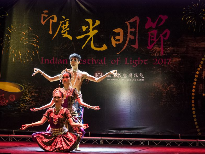 The odissi dance is to feature in the Indian Festival of Light at NPM Southern Branch Oct. 29 in Chiayi County. (Courtesy of ITA)