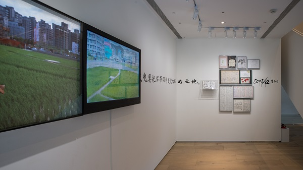 "Exhibition ""A decade: Our Urban Imagination and Adventure"" (Photo courtesy of the Jut Foundation for Arts and Architecture )"
