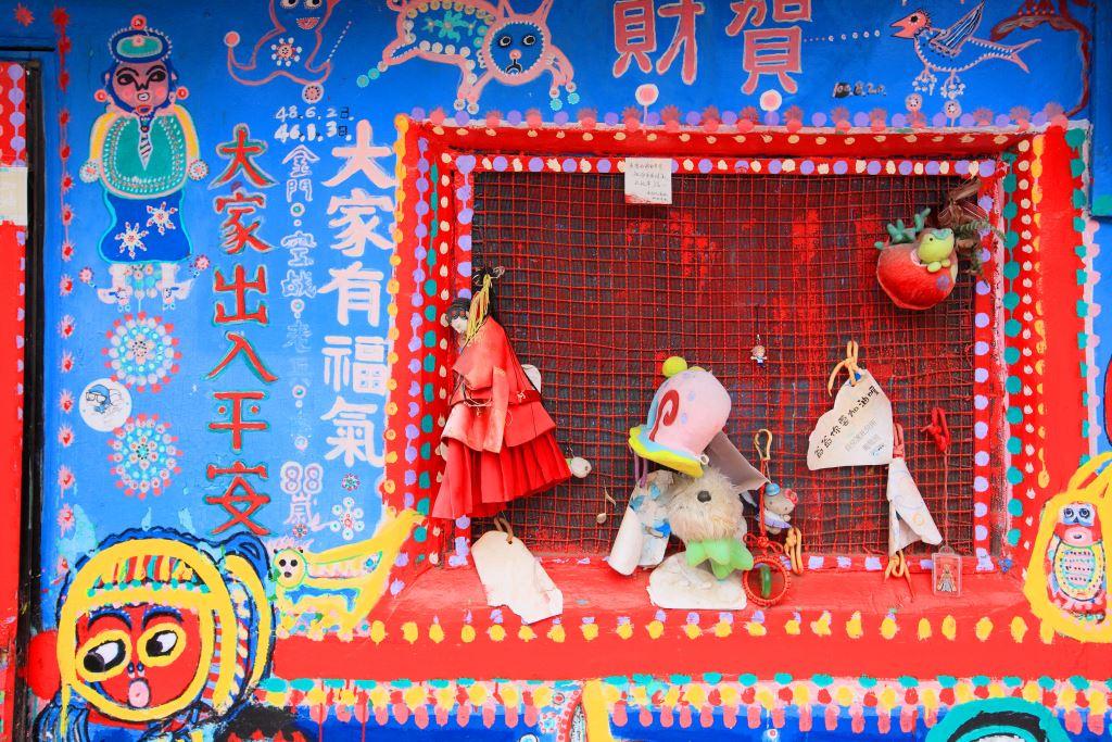 圖片取自台中觀光旅遊網網站
