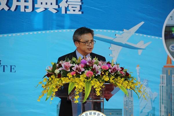 AIT Director Kin Moy (Teng Pei-ju/Taiwan News)