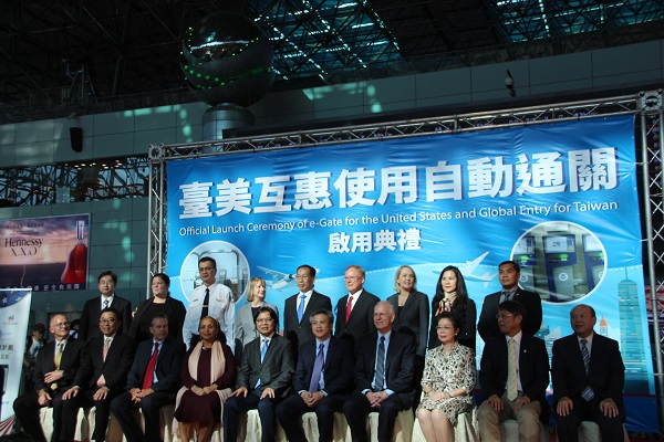 Officials and guests at the launch event for Global Entry and e-Gate. (Teng Pei-ju/ Taiwan News)