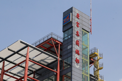 圖為高雄軟體園區慶富集團總部。中央社