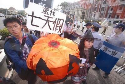 台大濁水溪社等多個青年團體,29日在總統府前召開記者 會,要求政府立即還給全體勞工7天國定假日。中央社
