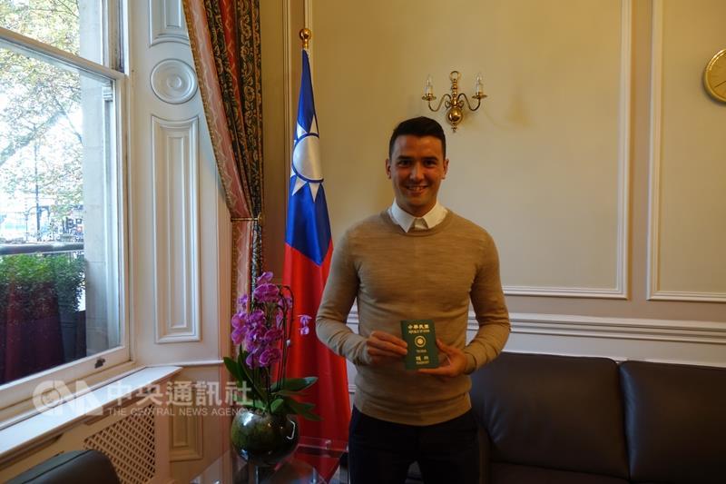 British football star achieves Taiwan dual citizenship | Taiwan News
