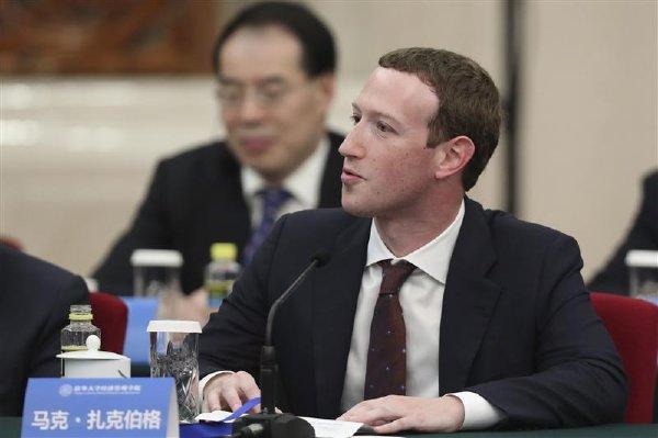 臉書(Facebook)一直爭取進入中國未果,祖克柏與會中發言時引用習近平常提到的「不忘初心」。