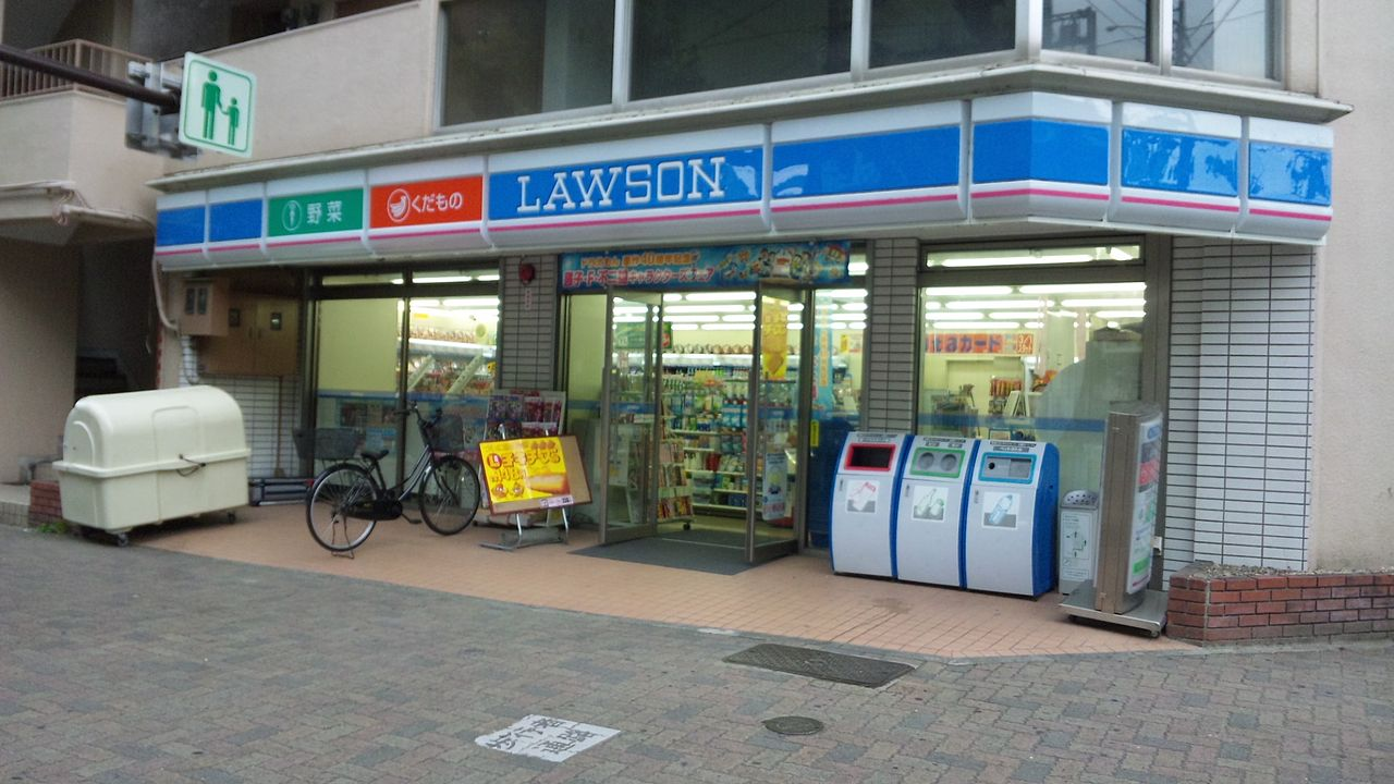 日本電子商務龍頭樂天市場與便利商店零售商Lawson合作,在福島縣南相馬市測試無人機零售服務。