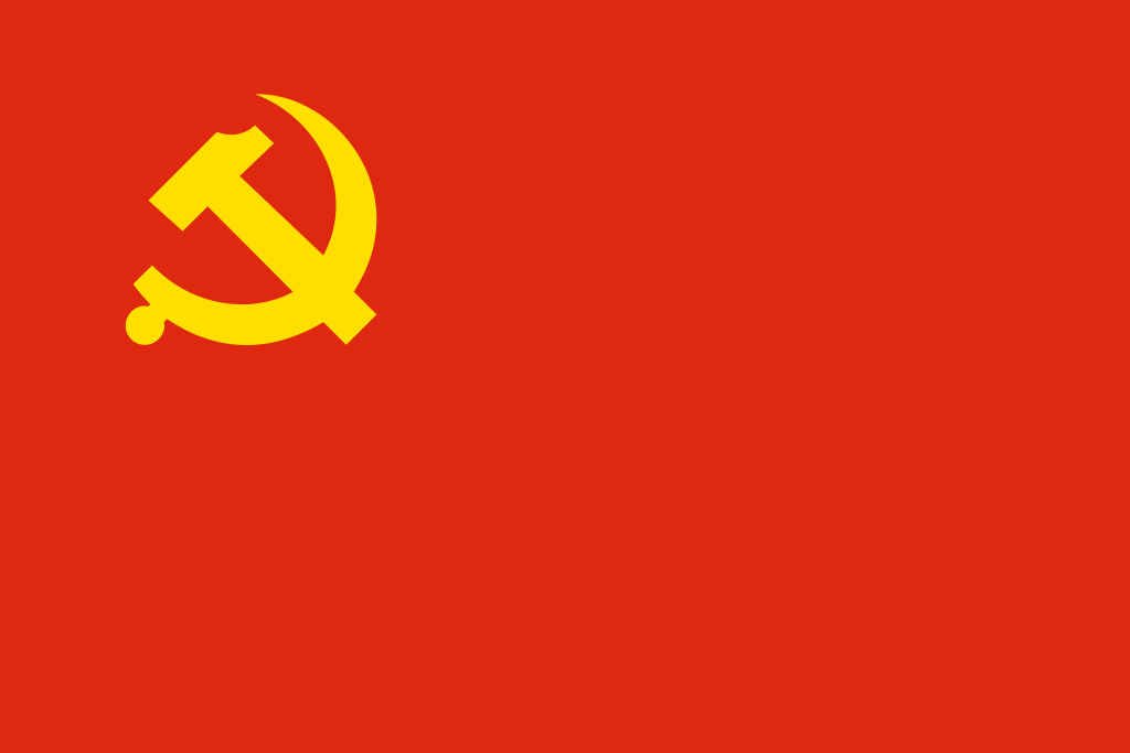 Flag of Chinese Communist Party.