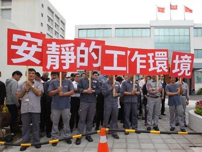 圖為遠東航空企業工會2日前往遠東航空公司表達訴求,希望能有安靜的工作環境。中央社