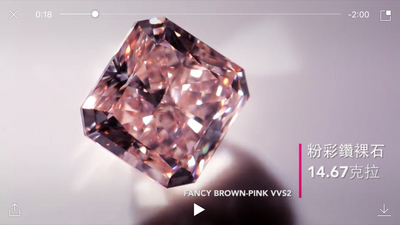 A 46 Year Old Female Jeweler Reported The Theft Of Six Valuable Stones Including 14 Carat Pink Diamond 7 Red