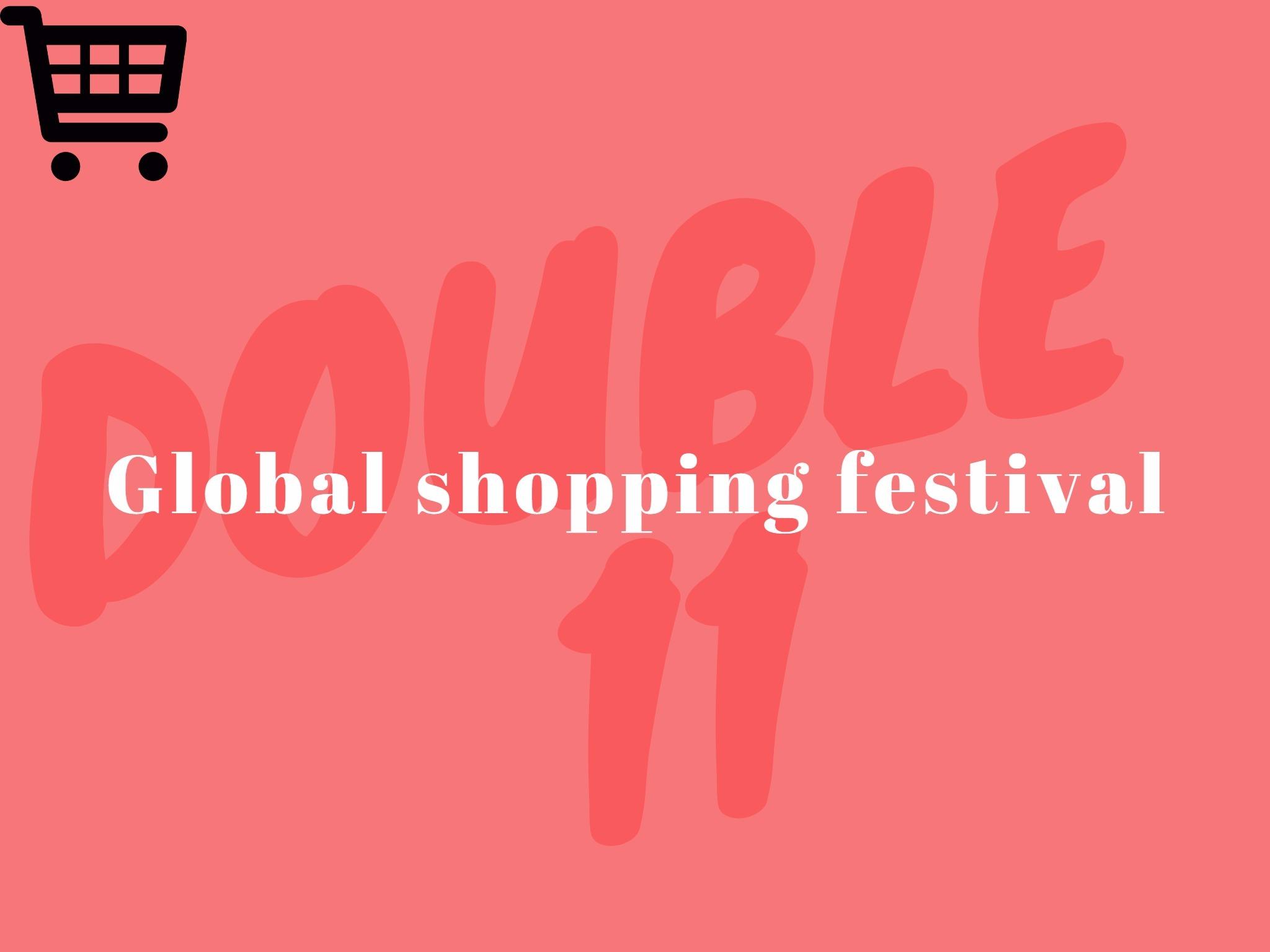 46e97571e 10 online shopping discounts for Double 11 da...   Taiwan News