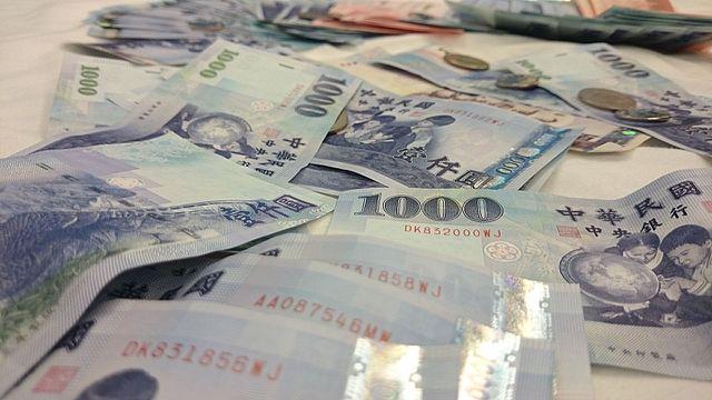 Taiwanese Money