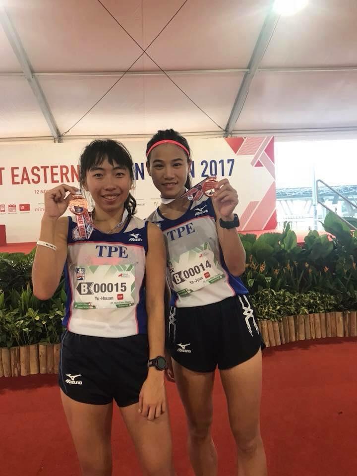 Image Courtesy of Chinese Taipei Athletics Association