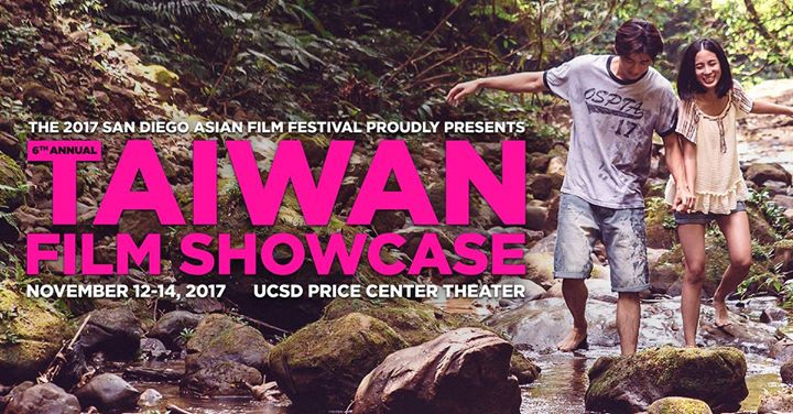 Poster for Taiwan Film Showcase 2018