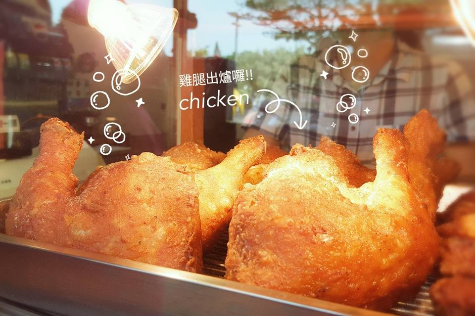 (Image from Chicken House Facebook page)