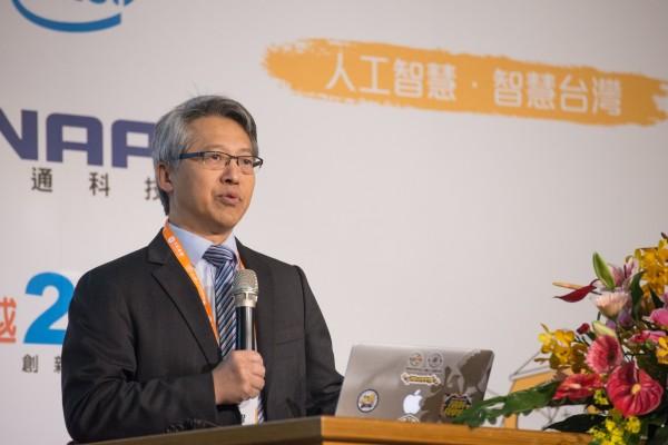 Academia Sinica President James C. Liao (Image courtesy of 人工智慧年會)