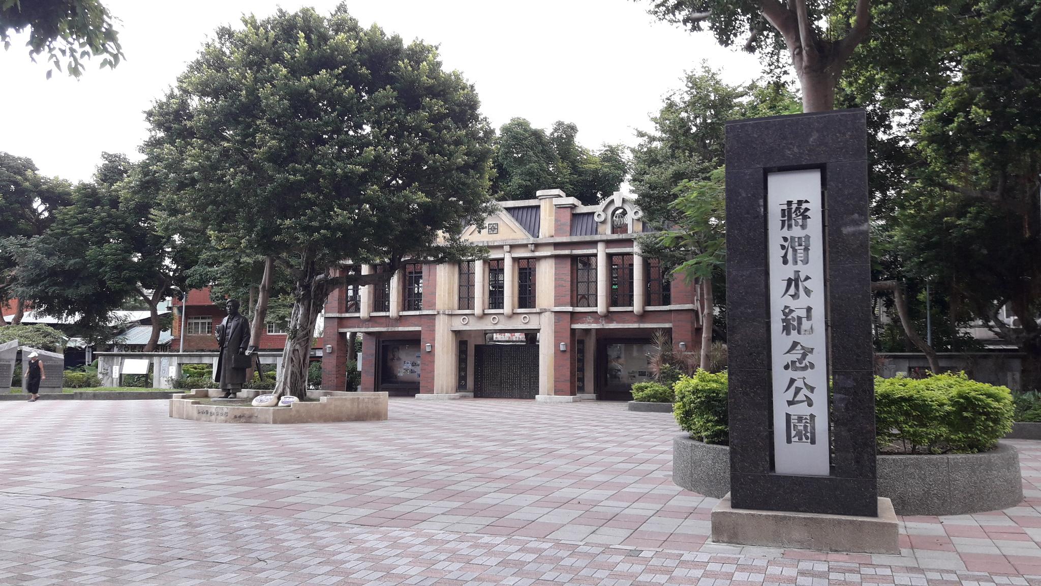 台灣歷史新頁 大稻埕自由民主之路 (上)