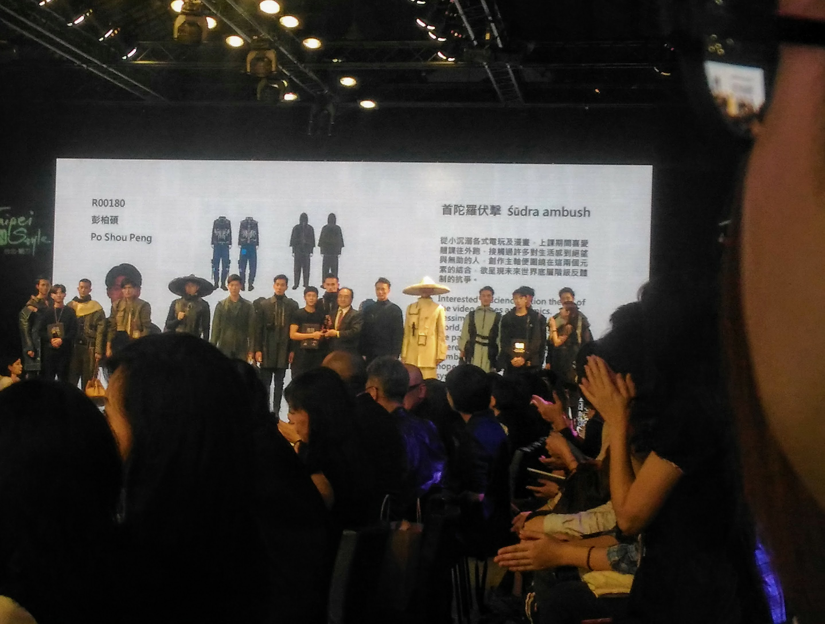 Taiwanese designer, Po Sheng Peng's, collection, Sūdra Ambush, was awarded the 2017 Taiwan Fashion Design Award.