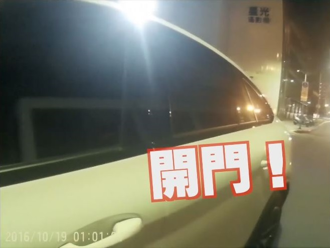 Still from video posted on Facebook by NPA 署長室.
