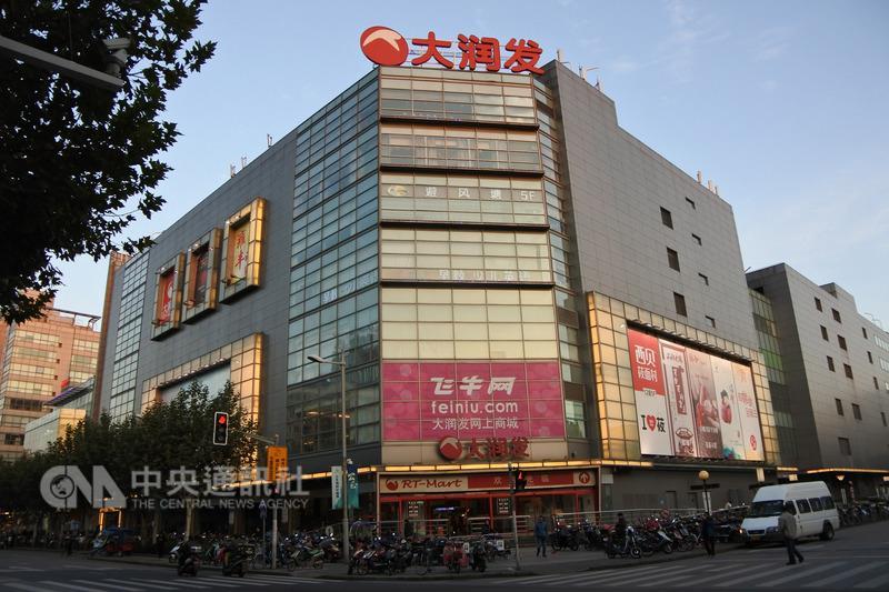 潤泰集團出售旗下子公司的中國大潤發持股給歐尚零售和阿里巴巴旗下淘寶,也讓台灣量販零售產業嗅到市場脈動,國內大量販、小超商市場已趨近飽和,激