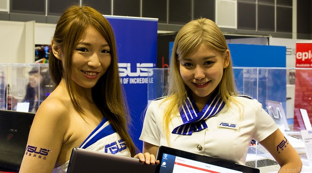 ASUS is the most valuable Taiwanese brand again. (courtesy Flickr)