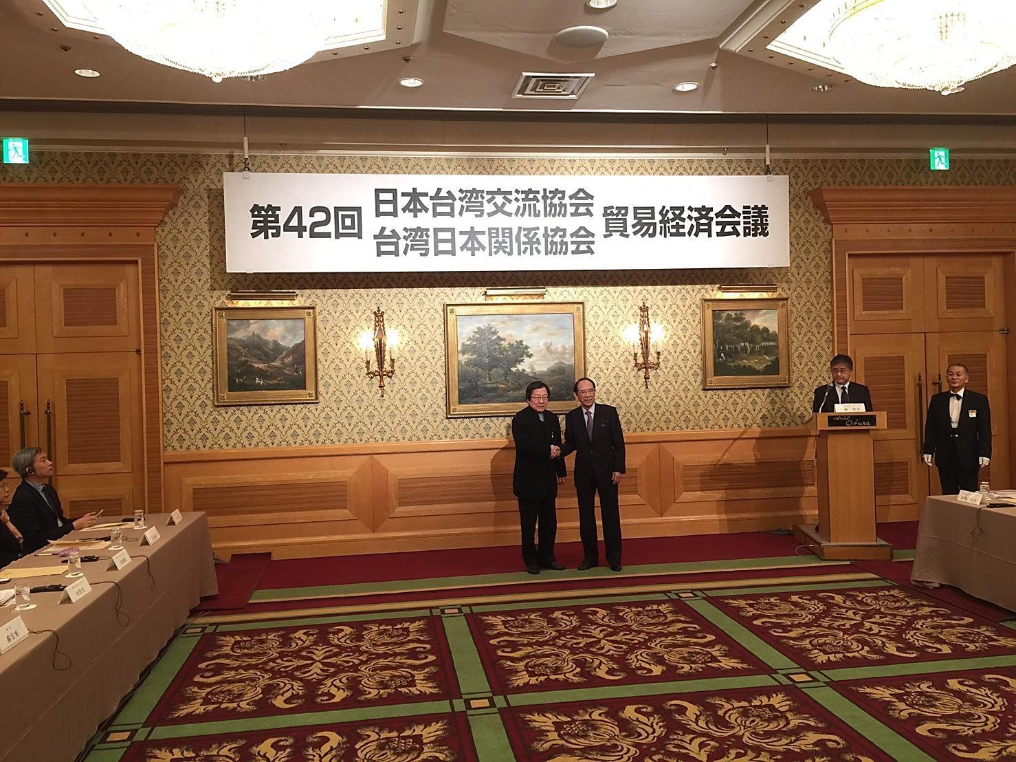圖片來源:台灣日本關係協會