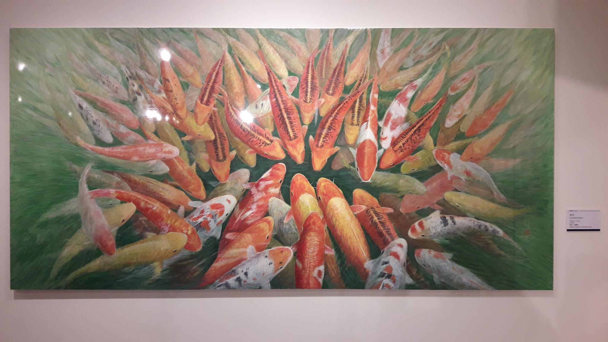 郭香美老師的作品「對抗」。