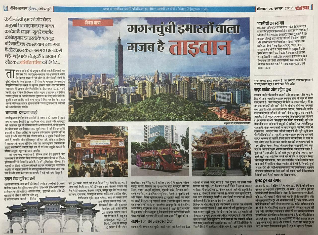 Image Courtesy Kavita Nagar