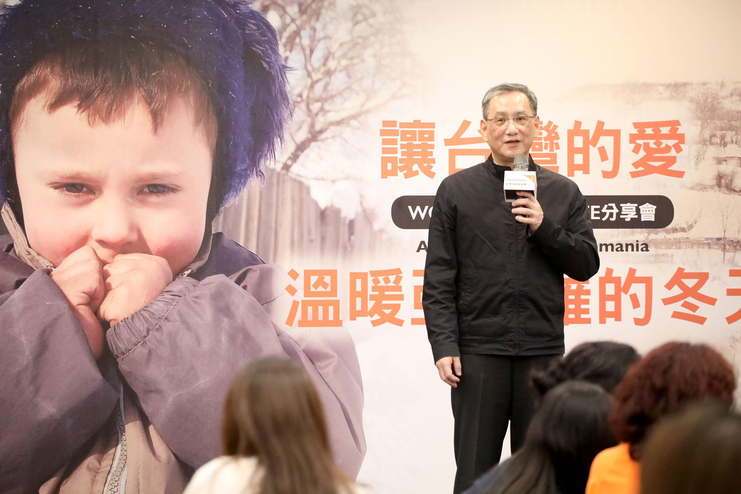 Speaker at the World Vision Taiwan forum on Romania, Bosnia-Herzegovina, and Armenia (Image courtesy of World Vision Taiwan)