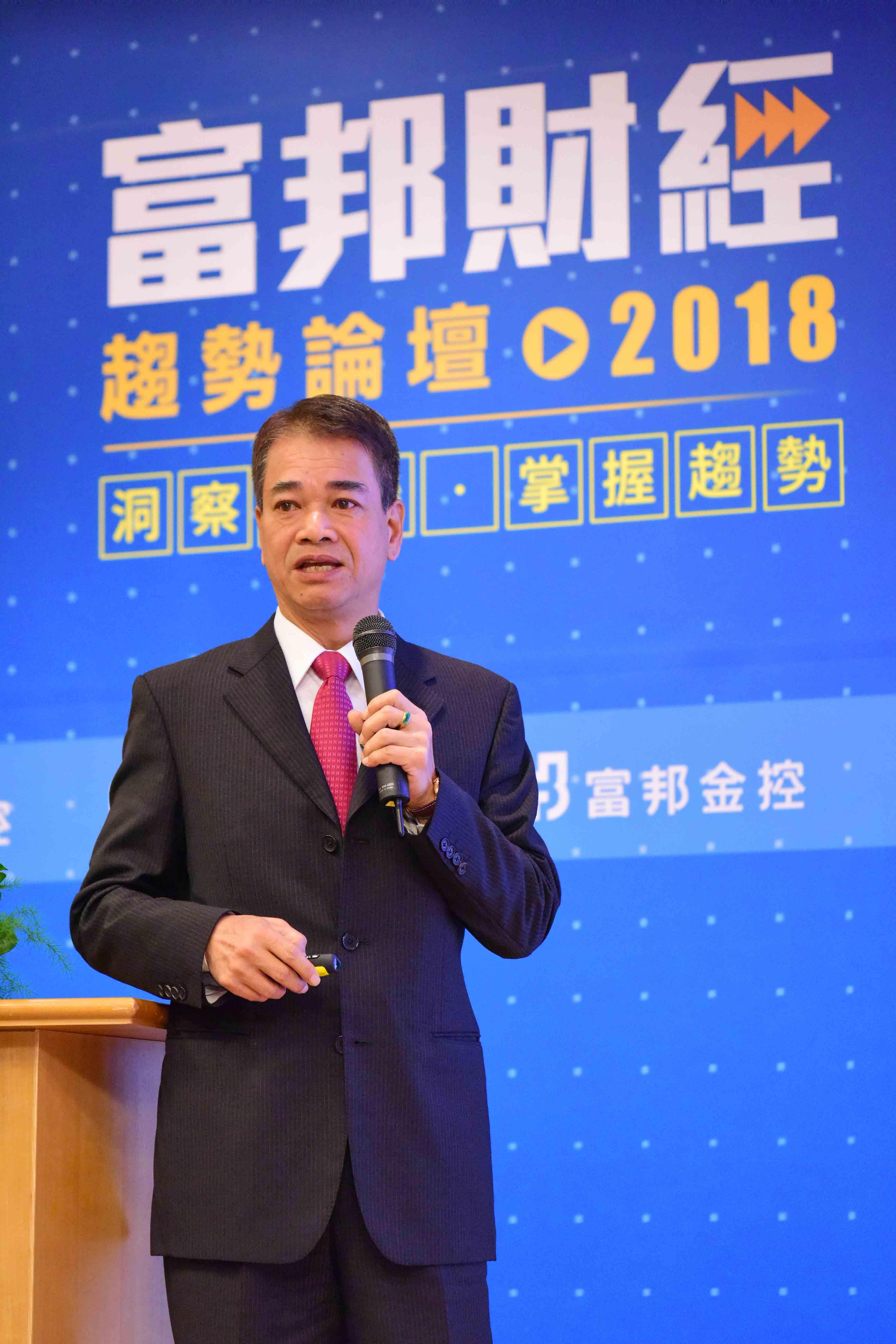 富邦投顧蕭乾祥總經理深入剖析『2018大中華投資策略』。(照片由富邦提供)
