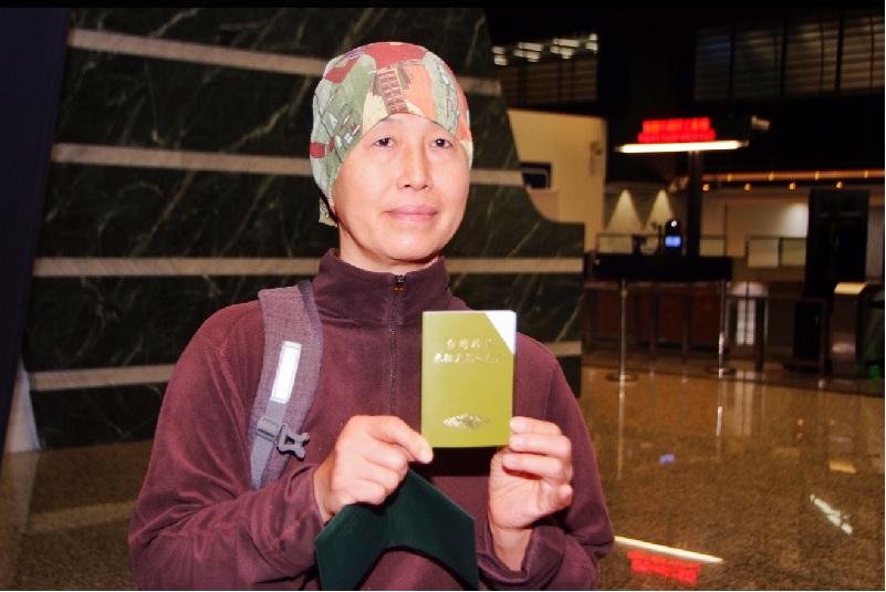 王麗萍28日凌晨返台。中央社