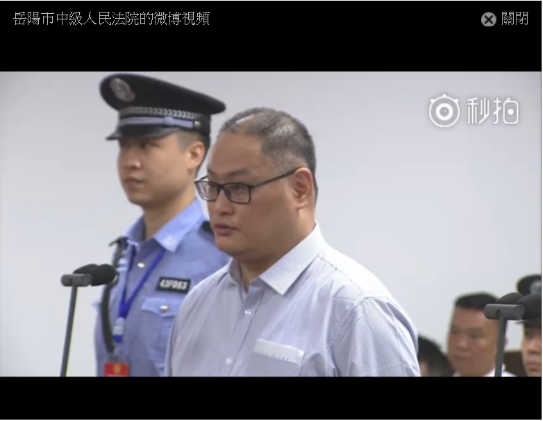 Man from Taiwan jailed for subverting state power