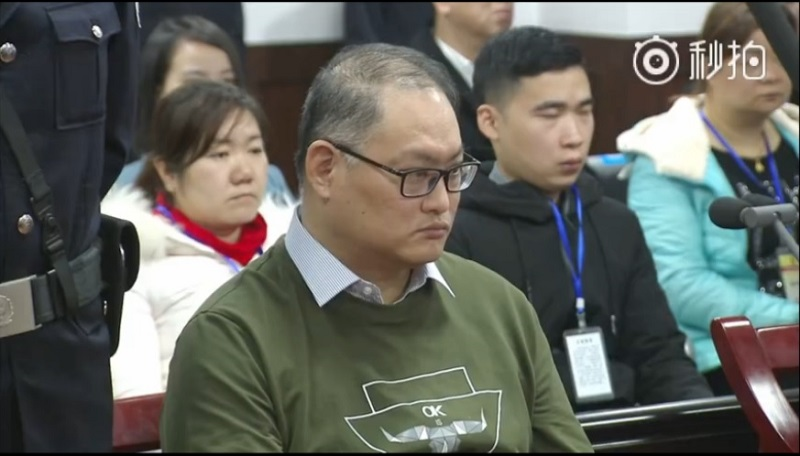 Lee Ming-che being sentenced in Chinese court on Nov. 28.